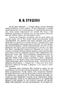 Давыдов