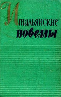 Деледда