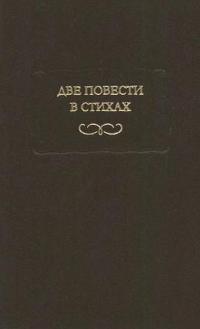 Боратынский
