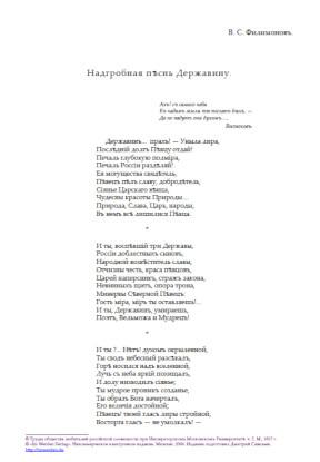 Филимонов