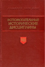Грехова