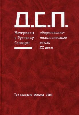 Гусейнов