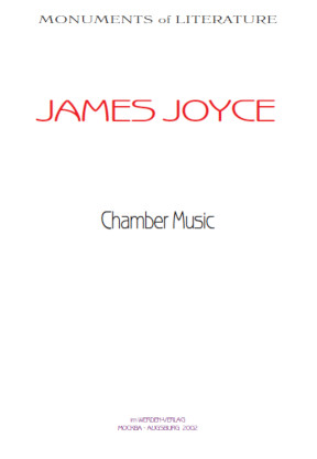 cover: Joyce, Chamber Music, 0