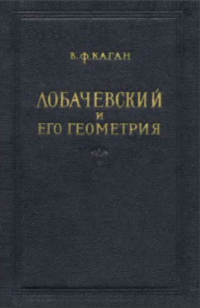 Каган