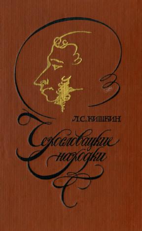 Кишкин