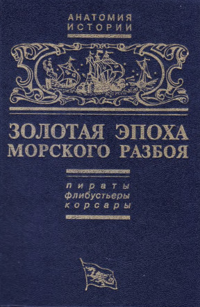 Копелев