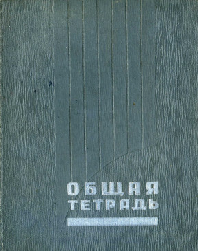 Лаппо-Данилевская