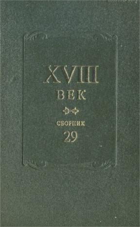 Лаппо-Данилевский