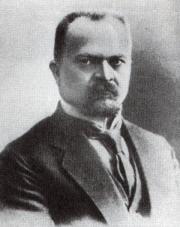 Михаил Константинович Лемке