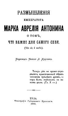 Антонин