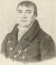 Алексей Федорович Мерзляков