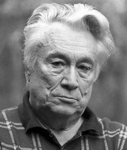 Юрий Маркович Нагибин