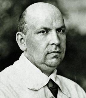 Георгий Иванович Нарбут