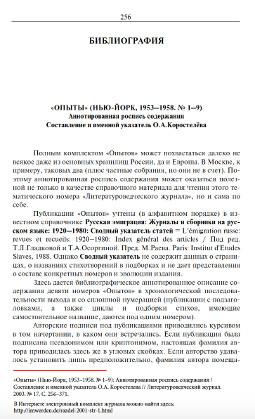Коростелёв
