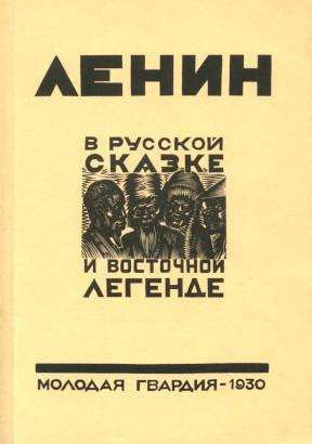 Пясковский