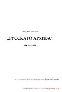 download Saul Kripke (Philosophy Now