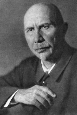 Александр Серафимович Серафимович