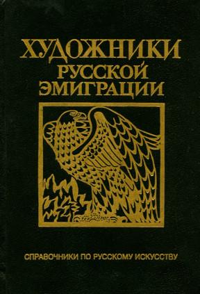 Северюхин