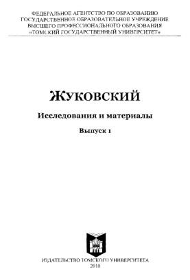 Симанков