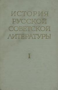 Синявский