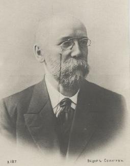 Фёдор Кузьмич Сологуб