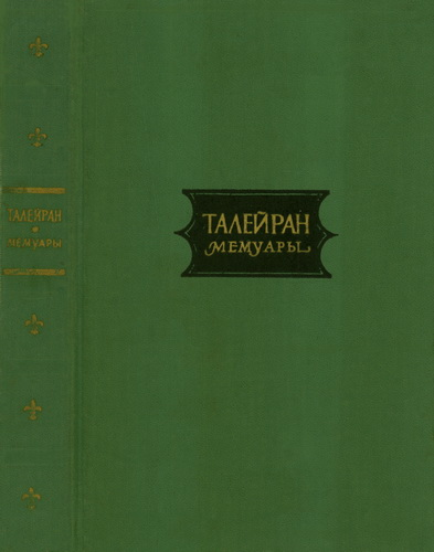 Талейран-Перигор