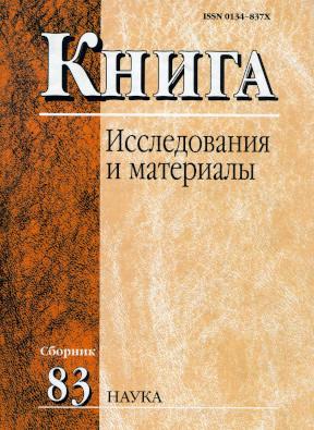 Тюличев