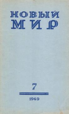 Владимов