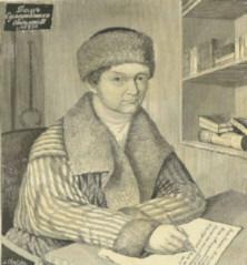 Александр Федорович Воейков