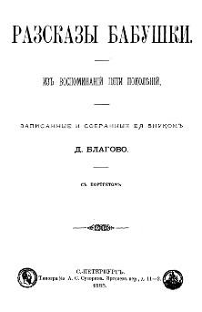 Янькова